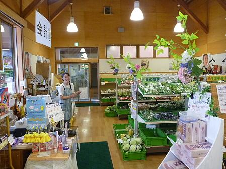 物産館あすぴーての野菜01(2011.8.22)