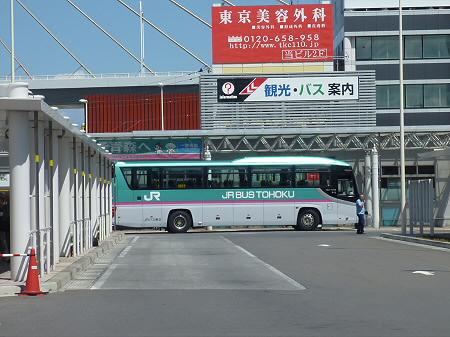青森へ行った02(2011.8.26)
