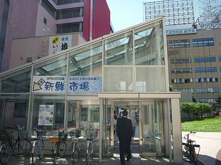 青森へ行った03(2011.8.26)