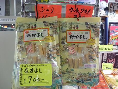 青森へ行った08(2011.8.26)