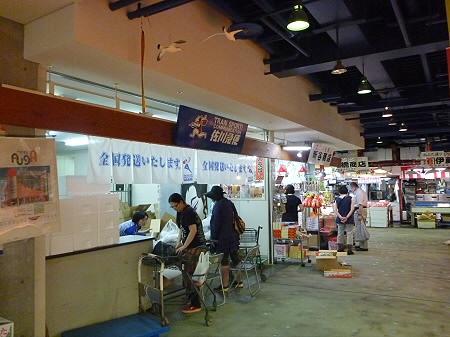 青森へ行った12(2011.8.26)