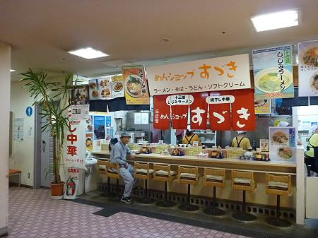 青森へ行った14(2011.8.26)