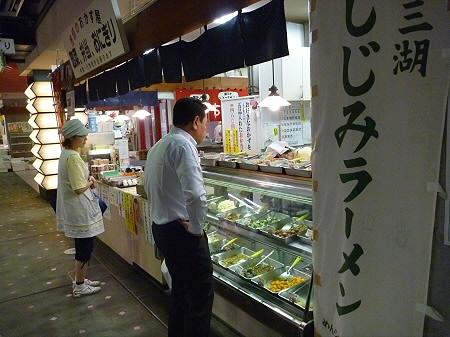 青森へ行った15(2011.8.26)