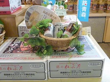 青森へ行った18(2011.8.26)