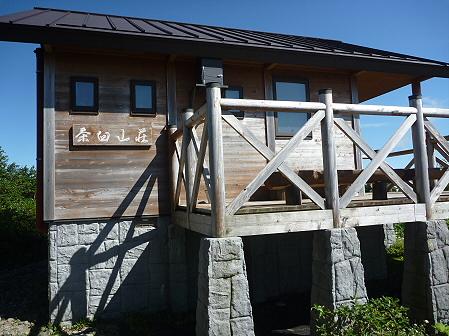 快晴の茶臼岳27(2011.9.12)
