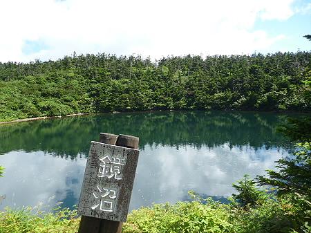 快晴の八幡平山頂18(2011.8.27)
