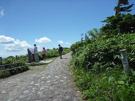 快晴の八幡平山頂93(2011.8.27)