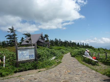 快晴の八幡平山頂94(2011.8.27)