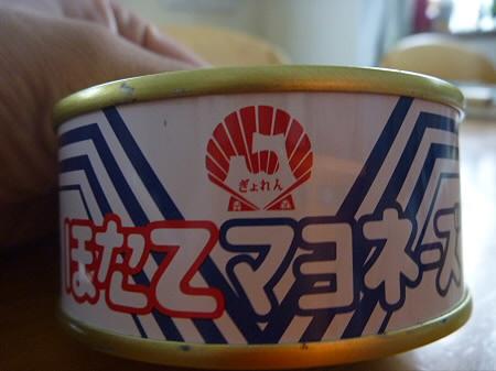 青森で買ったもの02(2011.8.30)