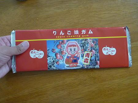 青森で買ったもの10(2011.8.30)