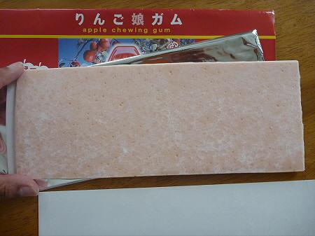 青森で買ったもの08(2011.8.30)