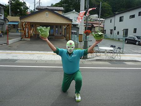 ご当地グルメ博inいわてまち16(2011.9.3)若者風