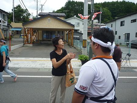 ご当地グルメ博inいわてまち35(2011.9.3)若者風