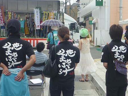 ご当地グルメ博inいわてまち44(2011.9.3)若者風