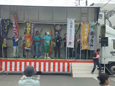 ご当地グルメ博inいわてまち46(2011.9.3)若者風