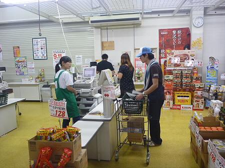ご当地グルメ博inいわてまち50(2011.9.3)若者風