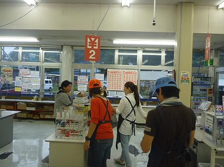 ご当地グルメ博inいわてまち51(2011.9.3)若者風