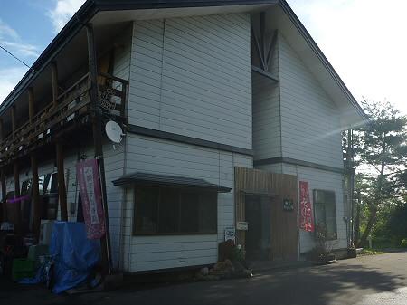 ご当地グルメ博inいわてまち08(2011.9.4)若者風