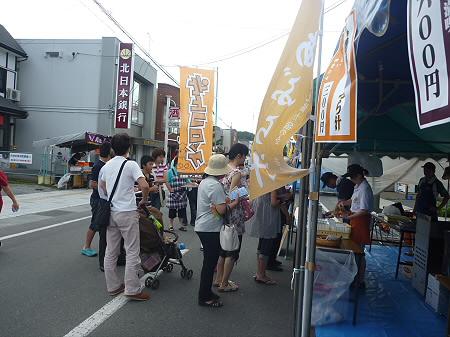 ご当地グルメ博inいわてまち24(2011.9.4)若者風