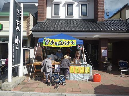 ご当地グルメ博inいわてまち39(2011.9.4)若者風