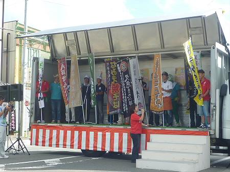 ご当地グルメ博inいわてまち47(2011.9.4)若者風