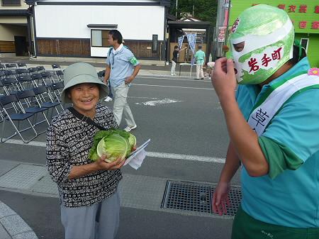 ご当地グルメ博inいわてまち49(2011.9.4)若者風