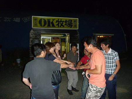 ご当地グルメ博inいわてまち61(2011.9.4)若者風