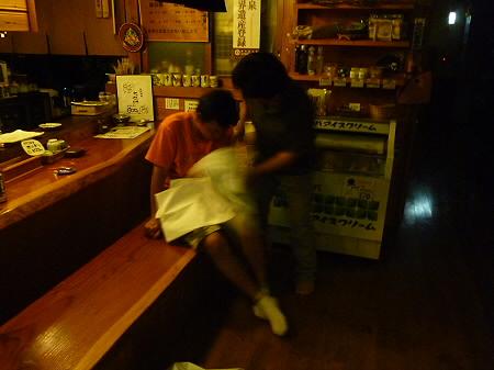 ご当地グルメ博inいわてまち64(2011.9.4)若者風