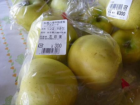 あすぴーての野菜とか09(2011.9.14)