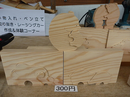 県民の森の竹トンボ03(2011.9.17)