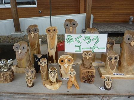 県民の森の竹トンボ04(2011.9.17)