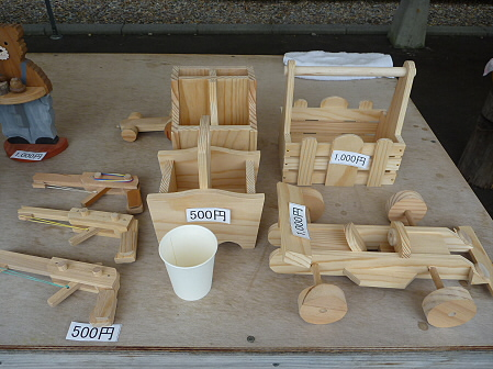 県民の森の竹トンボ05(2011.9.17)