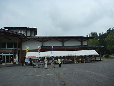 県民の森の竹トンボ15(2011.9.17)