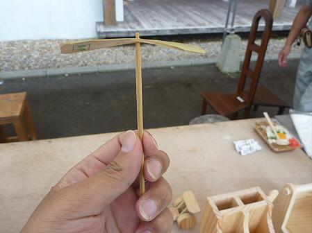 県民の森の竹トンボ19(2011.9.17)