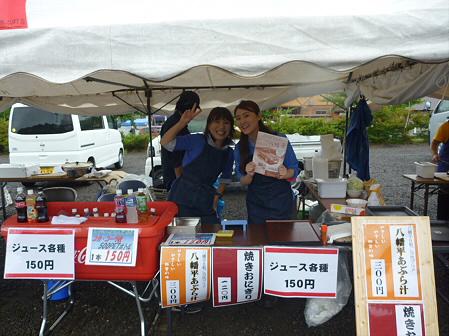 ノスタルジックカーin八幡平の様子02(2011.9.18)