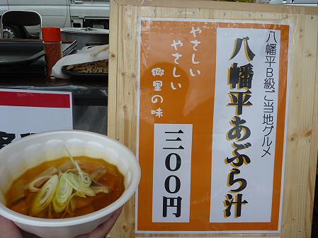ノスタルジックカーin八幡平の様子11(2011.9.18)