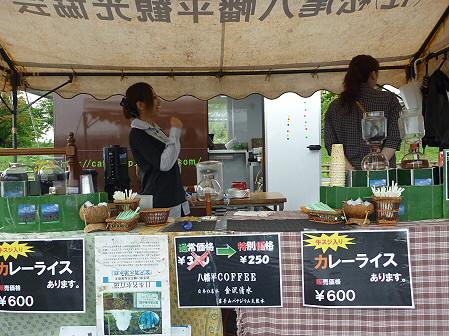 ノスタルジックカーin八幡平の様子15(2011.9.18)
