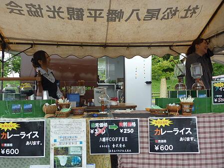 ノスタルジックカーin八幡平の様子16(2011.9.18)