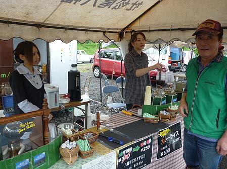 ノスタルジックカーin八幡平の様子17(2011.9.18)