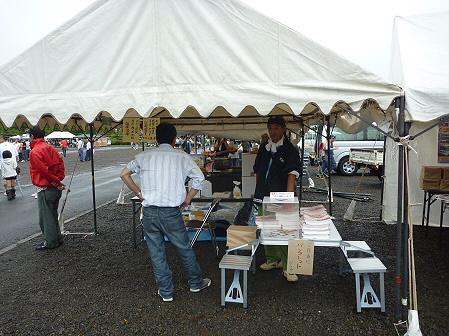 ノスタルジックカーin八幡平の様子18(2011.9.18)