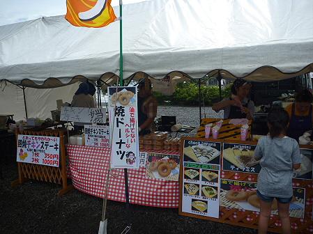ノスタルジックカーin八幡平の様子24(2011.9.18)