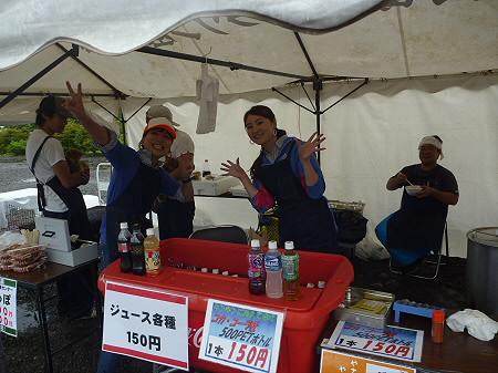 ノスタルジックカーin八幡平の様子33(2011.9.18)