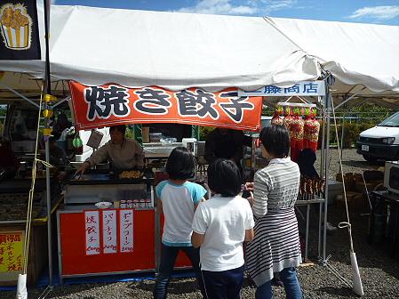 ハチマンタイダイナマイト出店02(2011.9.23)