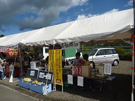 ハチマンタイダイナマイト出店03(2011.9.23)