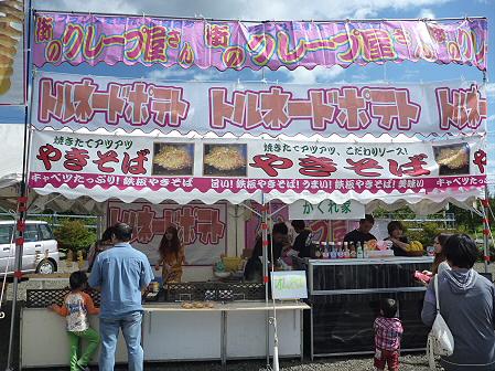 ハチマンタイダイナマイト出店04(2011.9.23)