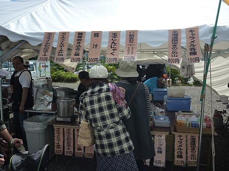 ハチマンタイダイナマイト出店06(2011.9.23)