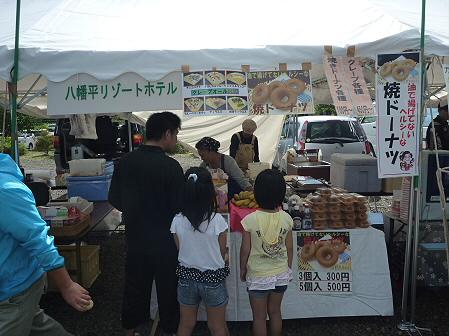 ハチマンタイダイナマイト出店07(2011.9.23)