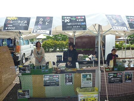 ハチマンタイダイナマイト出店09(2011.9.23)