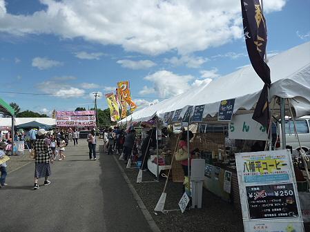 ハチマンタイダイナマイト出店10(2011.9.23)