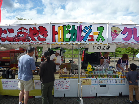 ハチマンタイダイナマイト出店20(2011.9.23)
